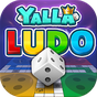 Yalla Ludo-Voice Chat,Games& Friends 1.1.8.2