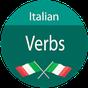 Daily Italian Verbs - Learn Italian 1.2.7