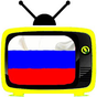 Russian IPTV Free 2.0