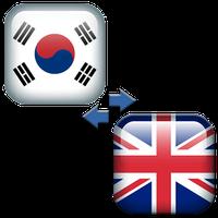 한국어 - 영어 번역기의 apk 아이콘