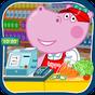 Kassierer im Supermarkt. Spiele für Kinder 1.0.3