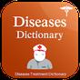 Dicionário de Tratamentos de Doenças 2.1