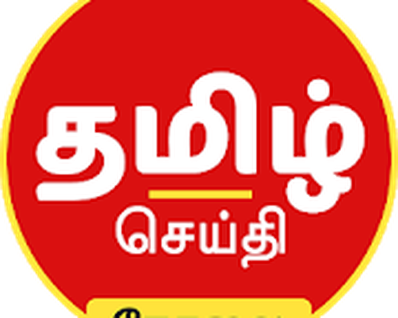 Tamil live tv app for android free download | Apkland TV