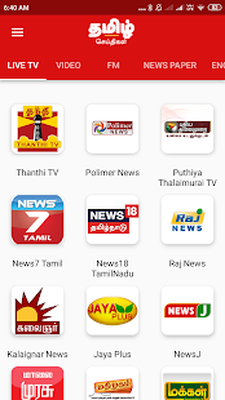 Tamil News Live TV 24X7 Android - Free Download Tamil News Live TV