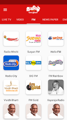 Tamil News Live TV 24X7 Android - Free Download Tamil News