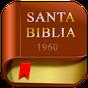 Santa Biblia Reina Valera 1960 0.6