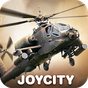 GUNSHIP BATTLE : Helicopter 3D v2.7.22