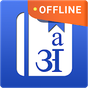 English Hindi Dictionary 7.0.0.3