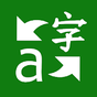 Microsoft Translator 3.2.326i 1a9f3754