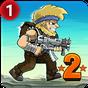 Metal Soldiers 2 2.18