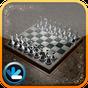 Dünya Satranç Şampiyonası 2.08.12
