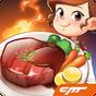Cooking Adventure™ - เกมฟรีหิว