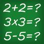 Математика 36