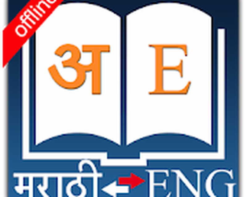 English to marathi dictionary apps on google play.