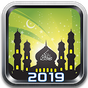 Ramazan 2017 8.4