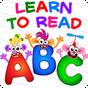 Супер Азбука для детей! Буквы! Алфавит для малышей 2.5.0.4