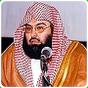 Sheikh Sudais Alcorão MP3 2.2