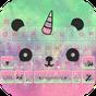 Galaxy Panda Kika Keyboard 1