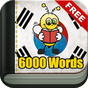 Learn Korean Vocabulary - 6,000 Words 5.7.1