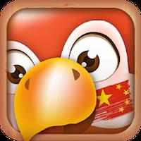 Ücretsiz Çince Öğrenin Simgesi