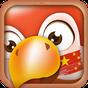 Học tiếng Trung 10.1.0