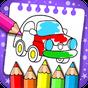 Colorir e Aprender 1.75