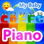 私の赤ちゃん ピアノ 2.44.2914.9