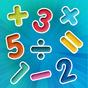 Математика - Мозг Тренировки 2.0.4
