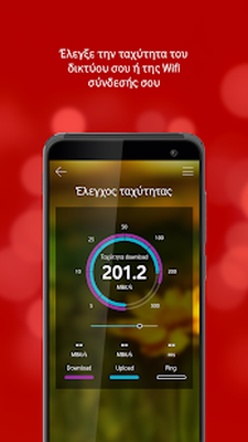 My Vodafone (GR) Android - Free Download My Vodafone (GR