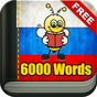Learn Russian Vocabulary - 6,000 Words 5.7.1