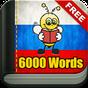 Rusça Öğrenme 6000 Kelime 5.7.1