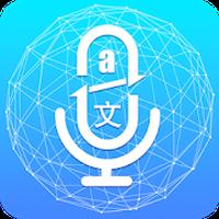 Translate All - Speech Text Translator icon