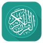 Holy Quran English 2.6.50