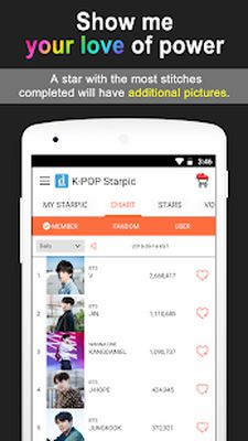 Image 12 of K-POP Starpic