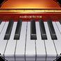 Piano Detector 2.5
