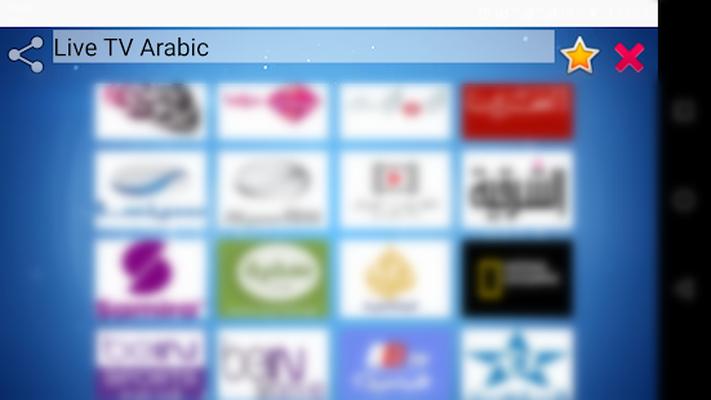 Arabic Live TV Android - Télécharger Arabic Live TV gratuit