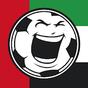 แอปฟุตบอลเอเชียนคัพ 2019 - คะแนนและตารางการแข่งขัน 1.0.4