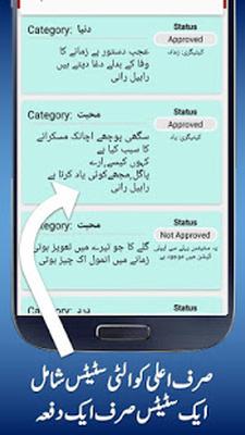 Urdu Status Daily Update Android - Free Download Urdu Status