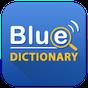Từ điển Anh Việt Offline 2.8