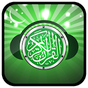 Full Quran MP3 - 50+ Translation & Recitation 3.1