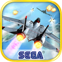 After Burner Climax 0.0.6