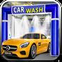 Noua spalatorie auto: auto spalatorie auto service 1.5