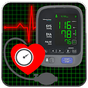 เครื่องวัดความดันโลหิต: สแกนไดอารี่ตรวจสอบการทดสอบ 1.0