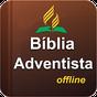 Bíblia Adventista Offline Gratuita 2.0