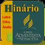 Hinário Adventista - Com áudio 1.0.8
