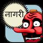 Hindi Alphabet (Devanagari) 3.1.0.102