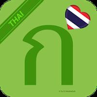 Ícone do Learn Thai Alphabet Easily - Thai Script - Symbol