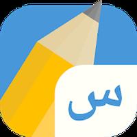Ícone do Write It! Arabic
