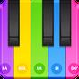 Colorful Instrument Simulator –Piano Drum Guitar 1.5