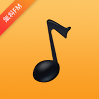 無料音楽FM - Free FM、FM連続再生、無料ミュージックfm、今ならダウンロード無料! アイコン